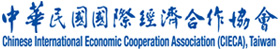 Chinese International Economic Cooperation Association.